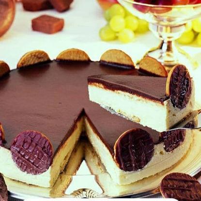 Imagem de Torta Holandesa 500 gr